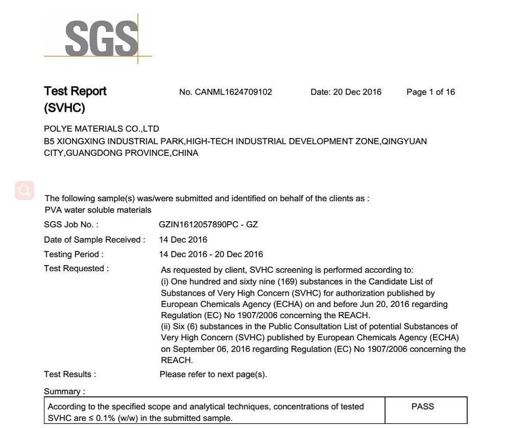 water-soluble-bag-NO-SVHC-test-report-