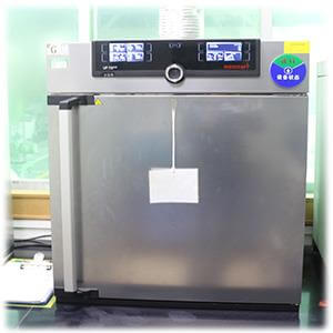 water soluble bag test equipment